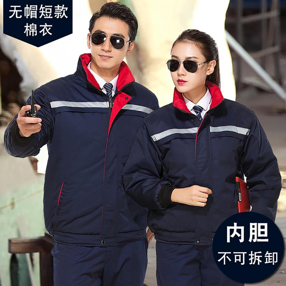 WJR009 一体式立领夹克工作服棉衣男女冬季加厚劳保棉袄