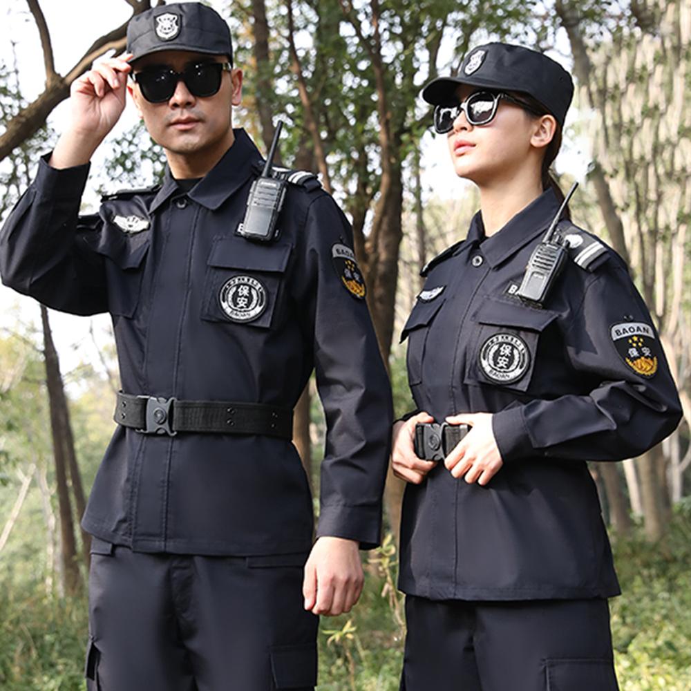 WPS8117 夏季網格工作服套裝長袖保安服裝