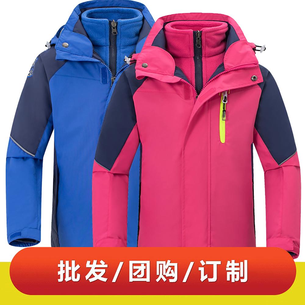 WDX31803 新款儿童户外三合一加绒内胆登山运动防水夹克男女童冲锋衣