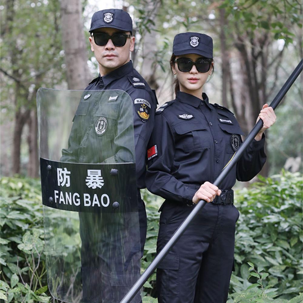 WPS8120 夏季斜紋長袖物業門衛執勤安保制服