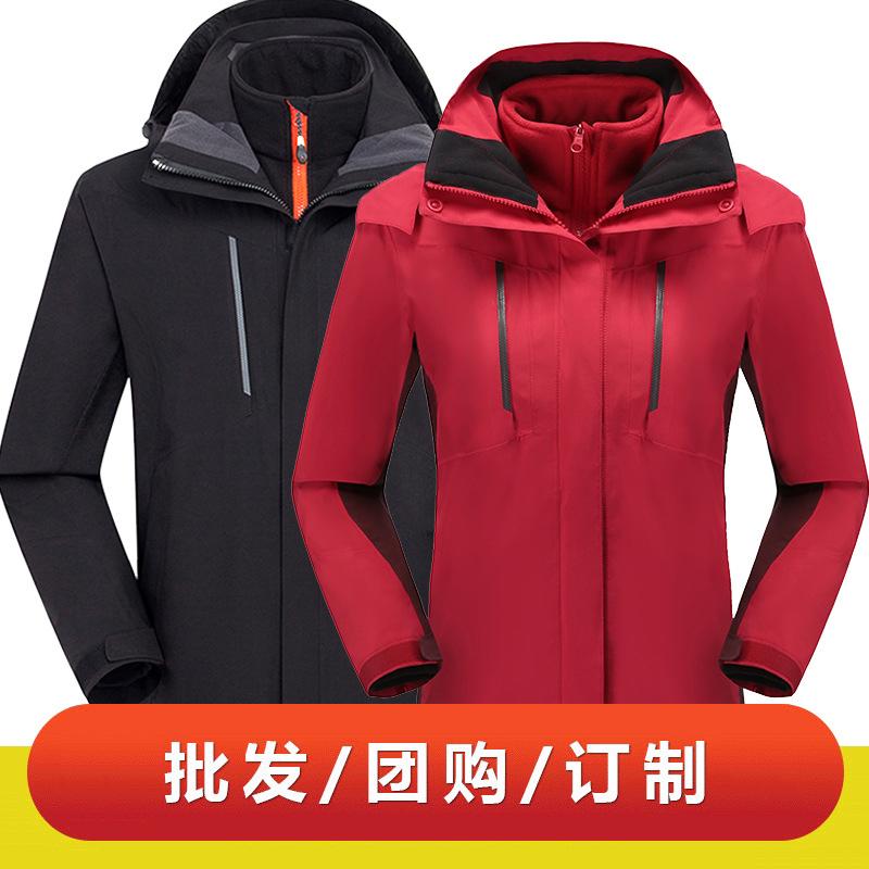 WDX31633 男女款压胶户外服装防水透气保暖工作服两件套冲锋衣