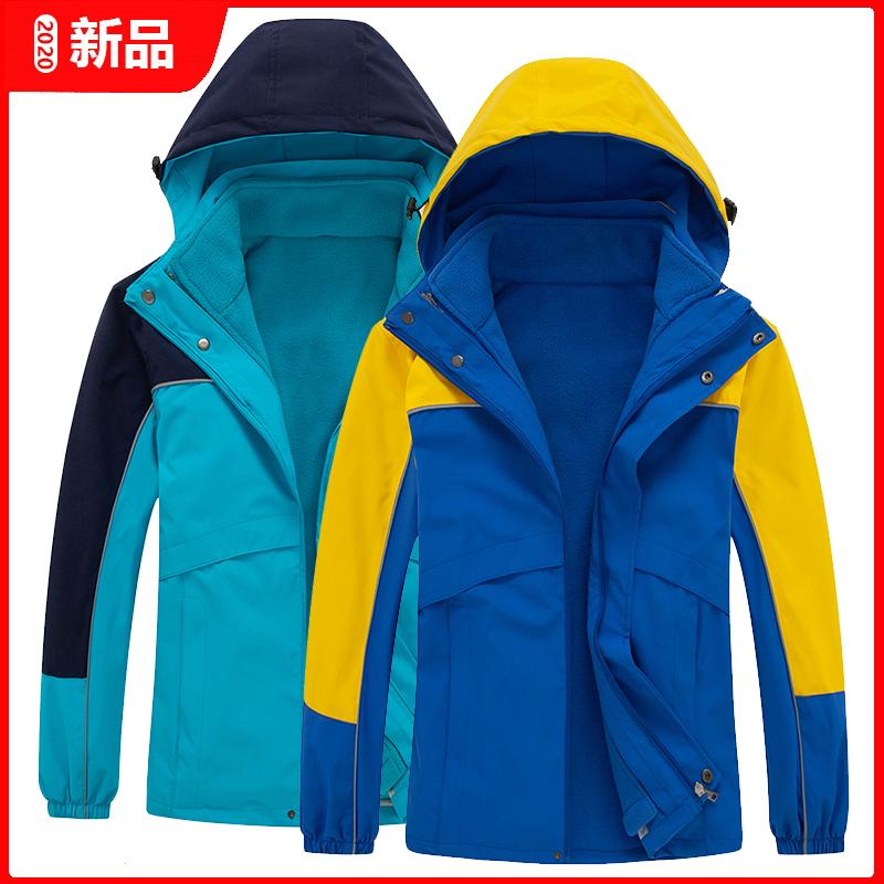 WDX32030 新款小學生兒童男女童內加絨校服沖鋒衣