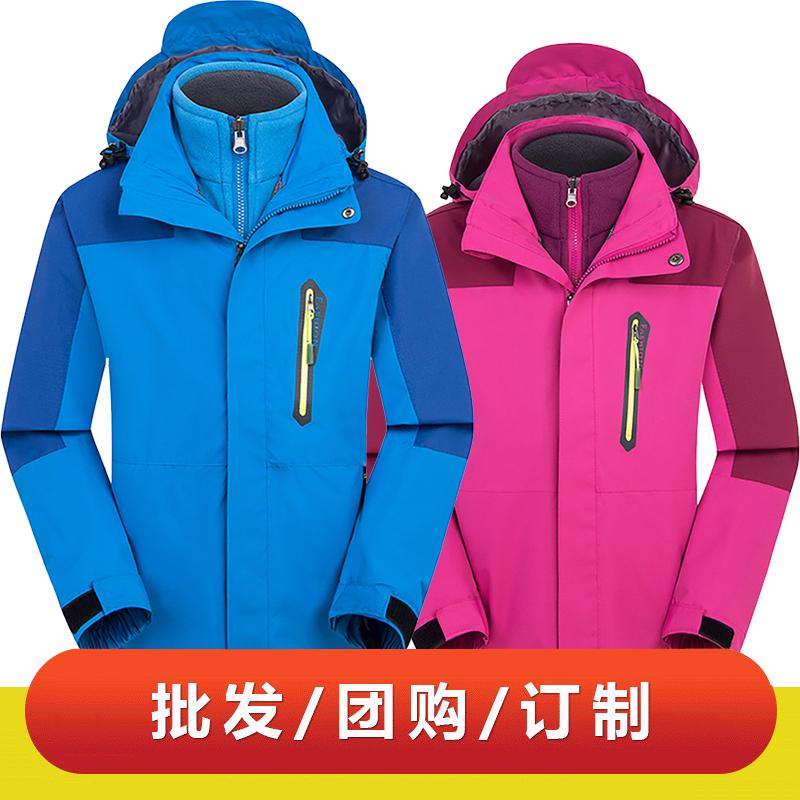 WDX31413 秋冬中小学校服园服可拆卸批发定制户外儿童滑雪服冲锋衣