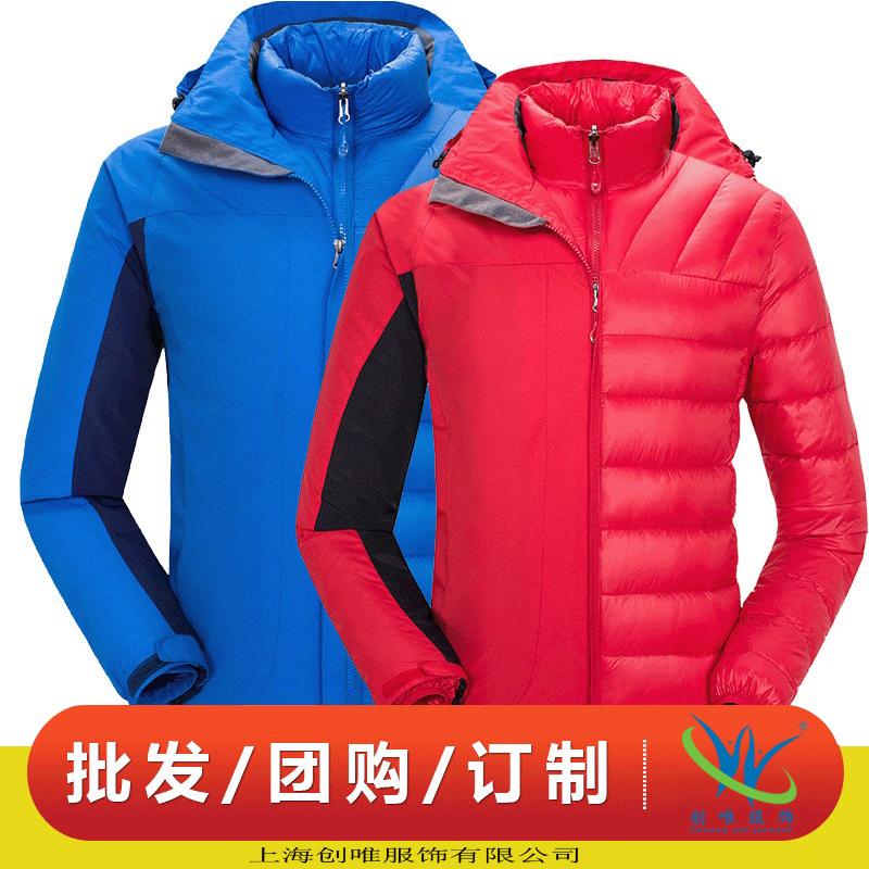 WDX31618 男女款可拆卸羽绒内胆防水透气加厚保暖冲锋衣
