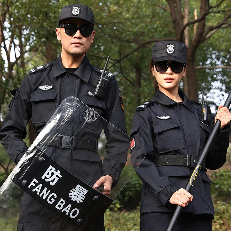 WPS8121 秋季網格多袋長袖保安制服套裝