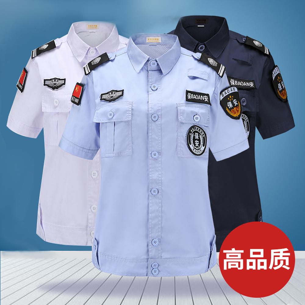 WPS114 春夏套裝短袖夾克襯衫保安服裝