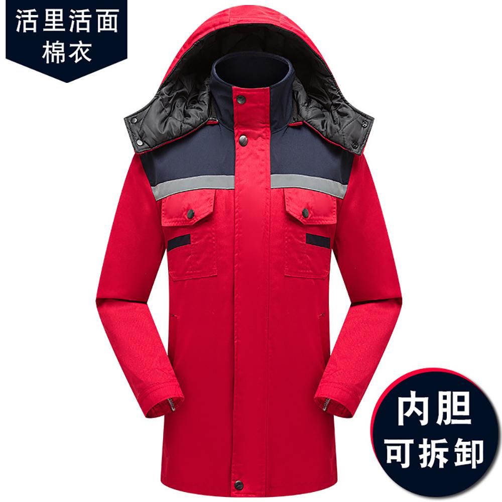 WJR006 工作服棉衣男冬季加厚劳保棉袄