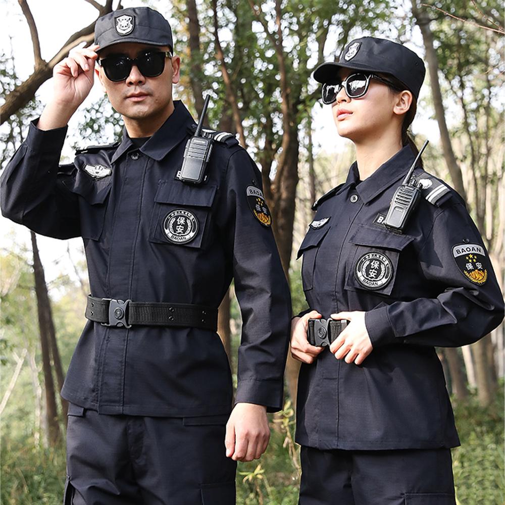 WPS8123 秋季斜紋長袖物業安保制服保安服裝