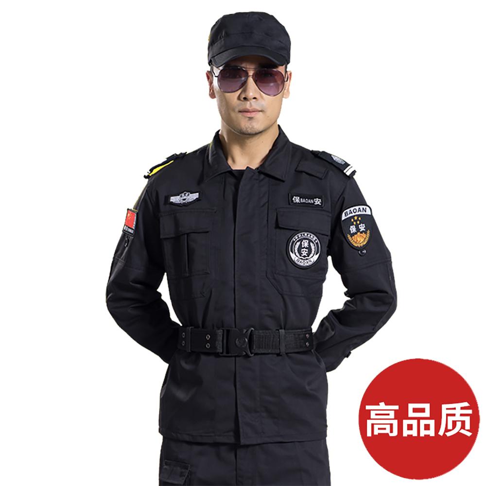 WPS8113 新式保安工作服黑色斜紋秋冬套裝長袖物業門衛執勤安保制服保安服裝