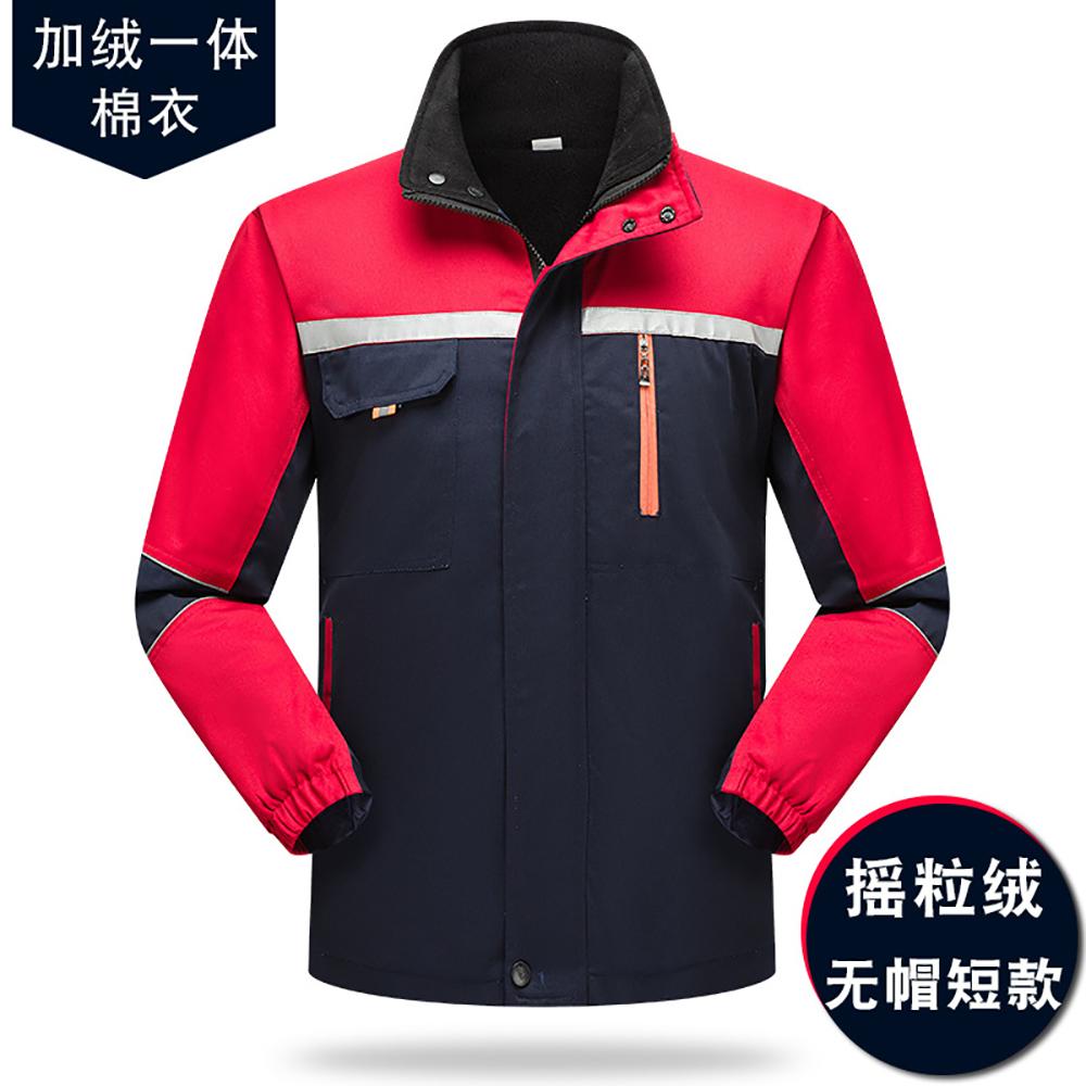 WJR013 摇粒绒内里一体式工作服棉衣男女冬季加厚劳保棉袄