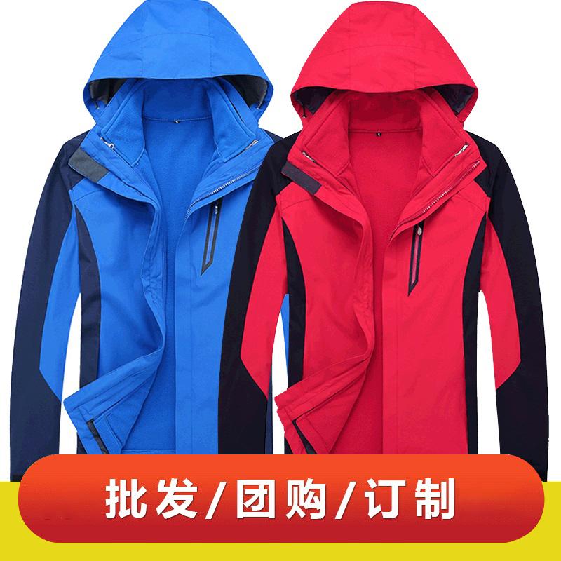 WDX31623 男女款户外保暖工作服两件套防风防水冲锋衣