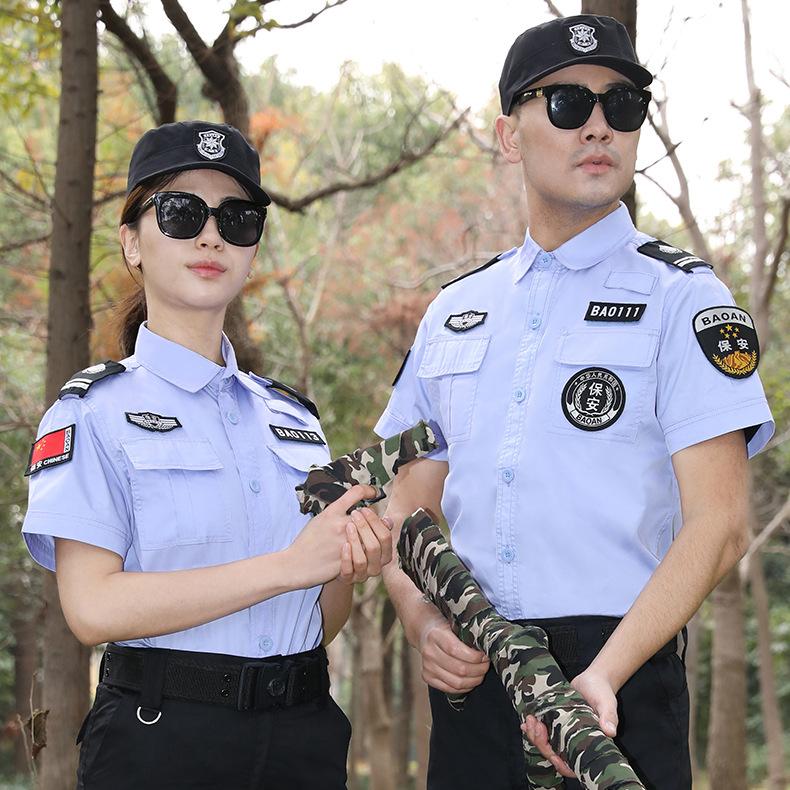 WPS123 保安工作服春夏套裝短袖直下擺襯衫物業門衛執勤安保制服保安服裝