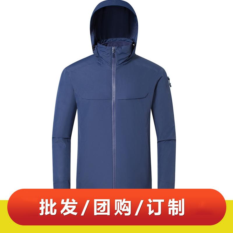 WDX31807 男款防水透气保暖工装公版线缝压胶冲锋衣